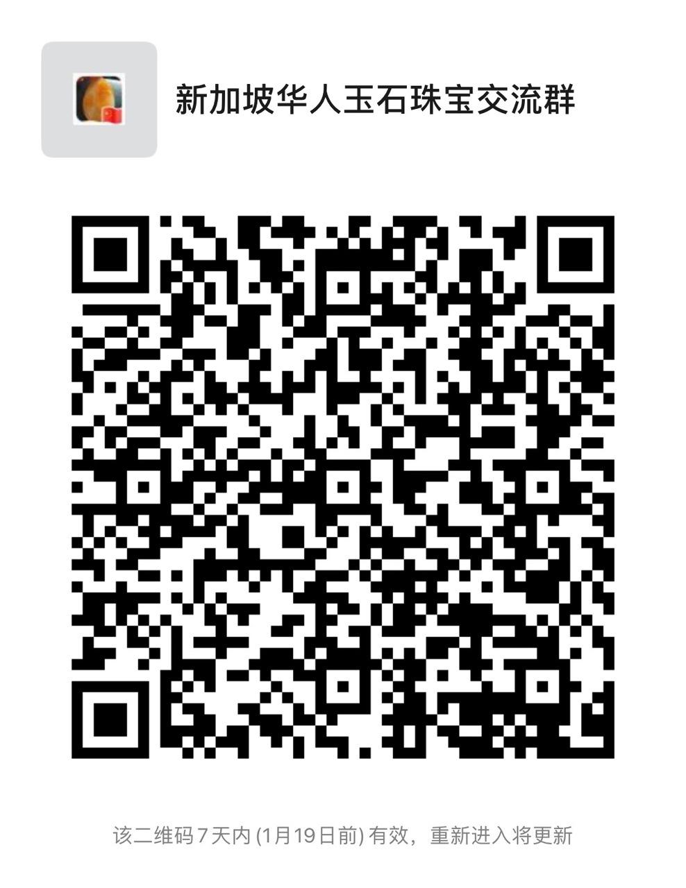 front1_0_FqZms2fRV8JlQO5EV3TtFQ3RXreQ.1610474442.jpg