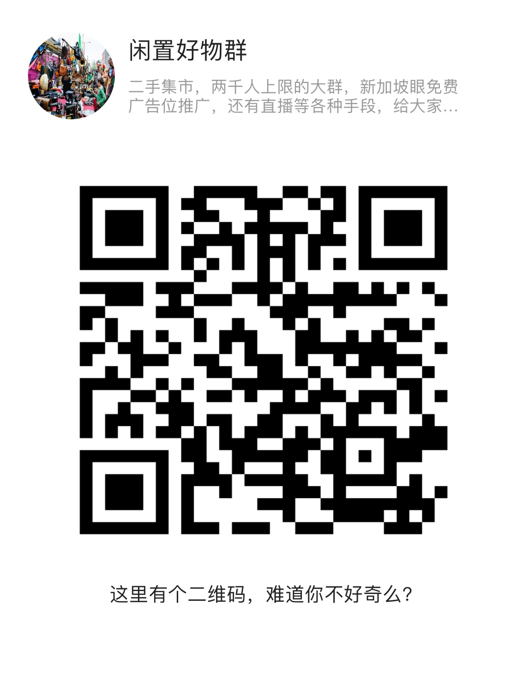 3C0C71B1-EE5B-4372-98FC-0384F8AD86CA.jpeg