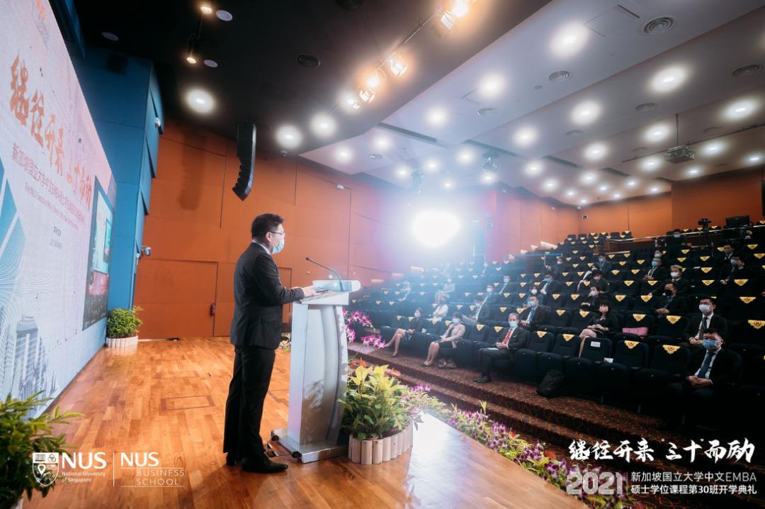 新国大EMBA开学演讲 | 傅强教授:溪涧岂能留得住,终归大海作波涛